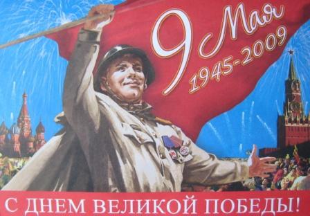 Ветеран войны Андрей Тедеев благодарит Президента России