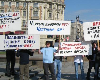 В Москве прошла акция протеста выходцев из Осетии