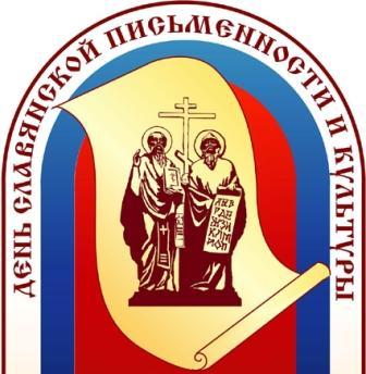 Осетия готовится к Дням славянской письменности и культуры