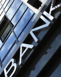 Две владикавказские школы намерены взращивать финансовых «акул» Осетии