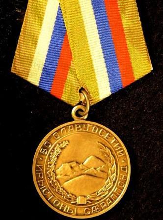 Почетные звания и награды – в преддверии Нового года