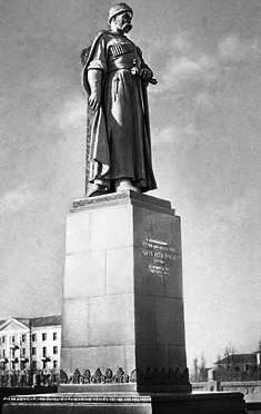 Главный памятник Осетии и Владикавказа