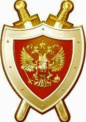 По случаю праздника в Северной Осетии наградили лучших сотрудников прокуратуры
