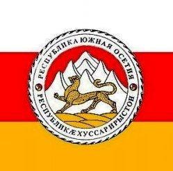 Народная партия Южной Осетии призывает восстановить в республике закон и наказать виновников антиконституционного переворота
