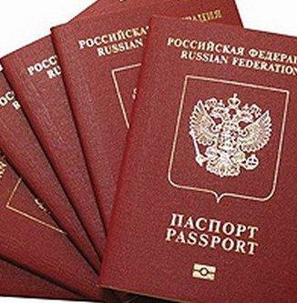 В незаконной выдаче российских паспортов участвовали даже судебные работники