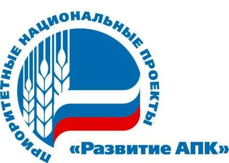 Роберт ЗАСЕЕВ: «Наша задача – производить в Северной Осетии то, что экономически выгодно и востребовано»