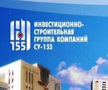 Во Владикавказе московская строительная фирма за два года построит новый микрорайон «Юбилейный»