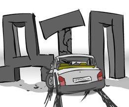 В ночь на старый Новый год в Северной Осетии – 8 пострадавших в автоавариях