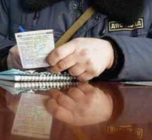 ГАИ Северной Осетии грозит злостным неплательщикам штрафов тюрьмой