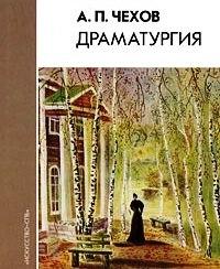 Юные физики из Владикавказа вдохновенно сыграли Чехова