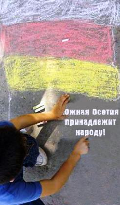 Южной Осетии сегодня угрожает не внешний враг, а собственная коррумпированная власть.