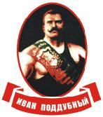 Осетинский борец победил на международном турнире Гран-при «Иван Поддубный»