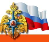 В Северной Осетии подвели итоги деятельности чрезвычайного ведомства за минувший год