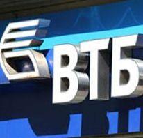 Северная Осетия и банк ВТБ стремятся расширять сотрудничество