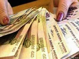 Прокуратура вмешалась в выплату заработной платы и в конкурсные торги