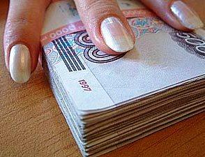 В Северной Осетии прокуратура взялась за мелких чиновников-взяточников