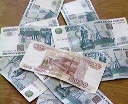 В Моздоке при получении взятки задержана главный государственный налоговый инспектор