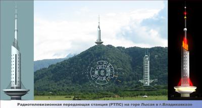 Новая телебашня ждет Северную Осетию не раньше 2015 года