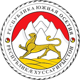 Coat_of_arms_of_South_Ossetia