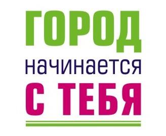 Владикавказ начинается с каждого жителя столицы республики