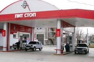 Мэрия Владикавказа намерена сократить в городе количество заправок