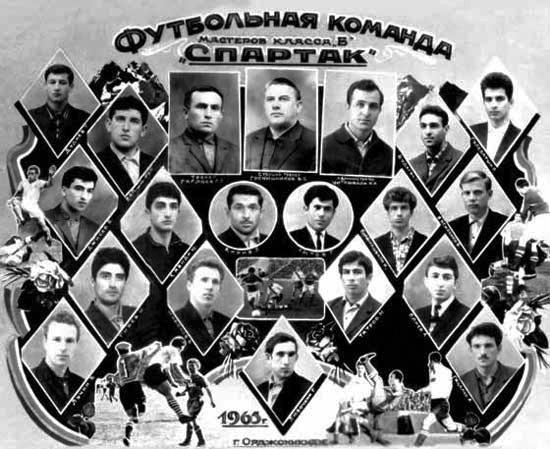 Команда образца 1963 г.