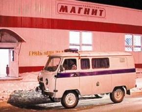 Во Владикавказе преступников неспроста притягивает «Магнит» …