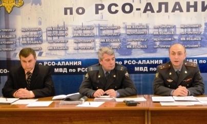 МВД Северной Осетии попросило женщин Владикавказа не ходить по ночам в одиночку