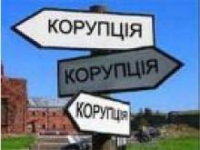 Прокурорские борются с коррупцией в Северной Осетии на уровне сельских администраций