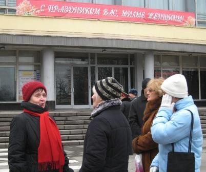 """Участниц митинга встречала надпись: """"С праздником, милые женщины!"""""""