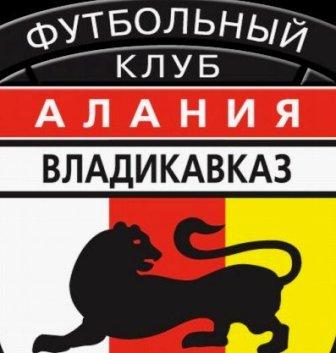 Вратарь «Амкара» забил вратарю «Алании», а два Гаглоевых получили предупреждения