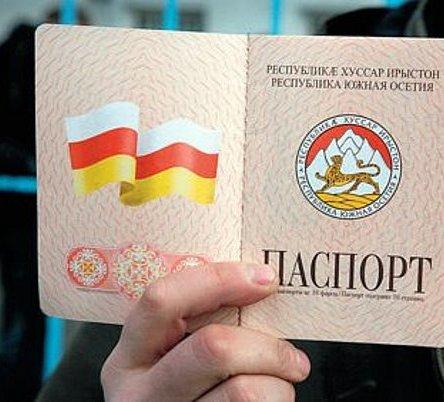 Срочно! На посту ГАИ в Знаурском районе Южной Осетии задержаны три представительницы оппозиции
