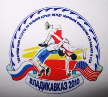 Осетия победила США – к счастью, только на борцовском ковре