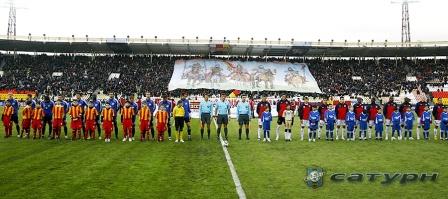 Во Владикавказ пришел большой праздник футбола.