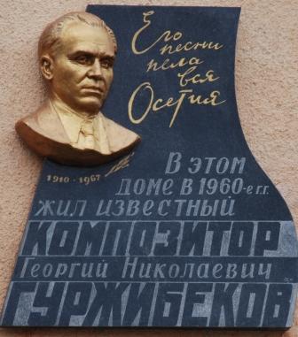 Дань памяти великому композитору-песеннику