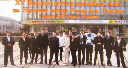 """""""Амыран"""" достойно представляет искусство Осетии на Кавказе."""