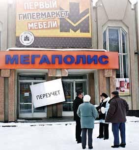Следственный комитет в Северной Осетии запутался в собственных комментариях. Или нет?