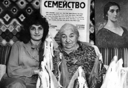 Одна из последних фотографий Т.Кариаева с внучкой Мариной Мамиевой