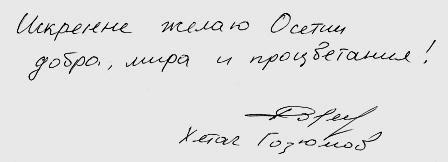 подпись-3