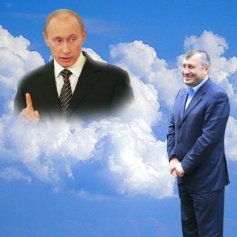 Государственник Путин и негосударственник Кокойты