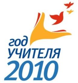 На звание «Учитель года Северной Осетии» осталось шесть претендентов