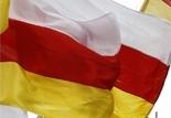 Народная партия призывает власти Южной Осетии проявить акт доброй воли – освободить из заключения партийных активистов