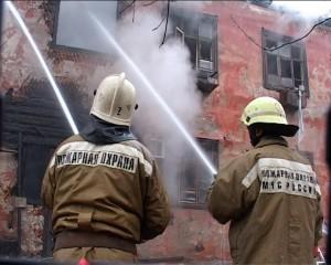 Эксперты установили причины пожара в школе №14 Владикавказа
