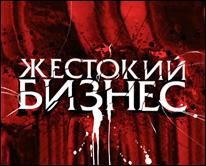 Артур ТАБОЛОВ: «Книга живет своей жизнью…»