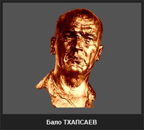 Дз рис Тхапсаев
