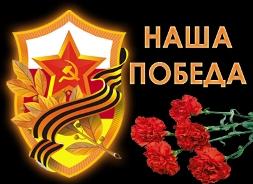 Таймураз МАМСУРОВ: Память о героях Великой Отечественной войны – священна и неприкосновенна