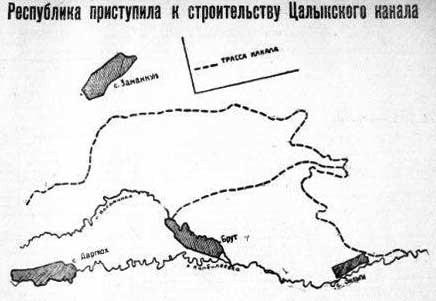 26 апреля 1940