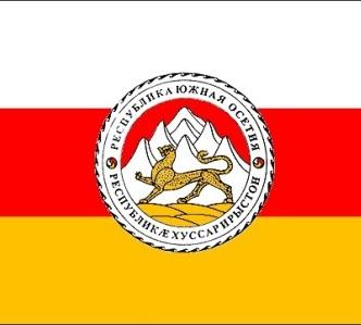 Народная партия призывает провести новые и честные выборы в парламент Южной Осетии