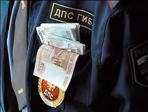 Только один инспектор ГАИ попался на вымогательстве денег