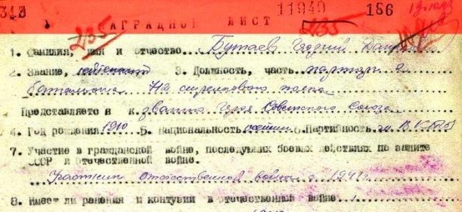 Butaev-2